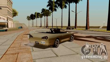 DLC гараж из GTA online абсолютно новый транспор для GTA San Andreas десятый скриншот