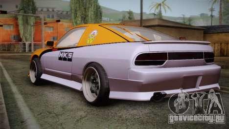 Nissan 240SX для GTA San Andreas