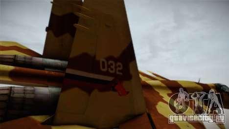 SU-37 Terminator для GTA San Andreas вид сзади слева