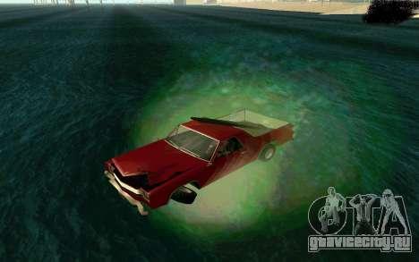 Cars Water для GTA San Andreas