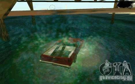 Cars Water для GTA San Andreas четвёртый скриншот