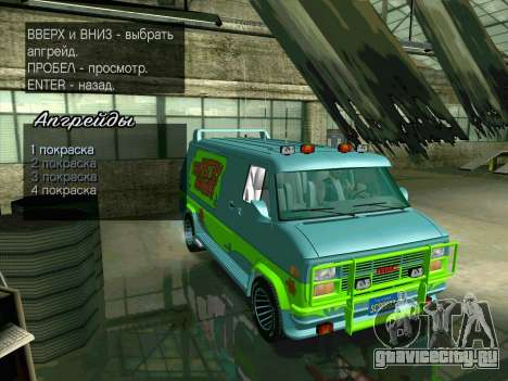 GMC The A-Team Van для GTA San Andreas вид сверху