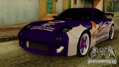 Mazda RX-7 Gangsta Club для GTA San Andreas