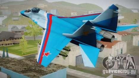 MIG-29 Russian Falcon для GTA San Andreas вид слева