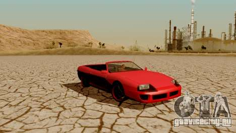DLC гараж из GTA online абсолютно новый транспор для GTA San Andreas двенадцатый скриншот