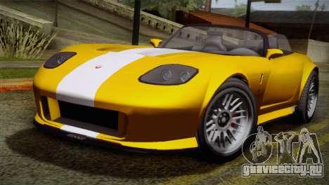 GTA 5 Invetero Coquette SA Mobile для GTA San Andreas вид слева