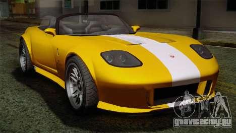 GTA 5 Invetero Coquette SA Mobile для GTA San Andreas