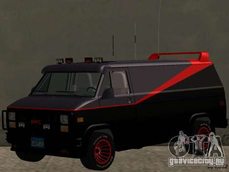 GMC The A-Team Van для GTA San Andreas