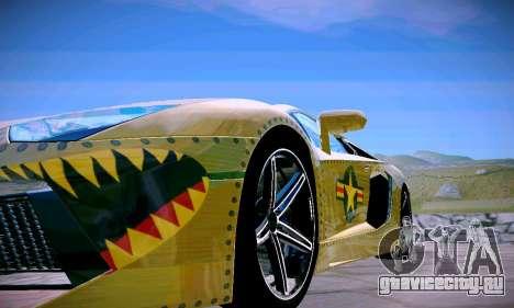 ANCG ENB для слабых ПК для GTA San Andreas восьмой скриншот