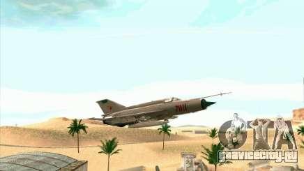 МиГ 21 для GTA San Andreas