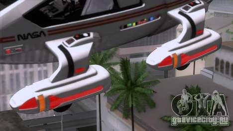 Shuttle v2 Mod 2 для GTA San Andreas вид сзади слева
