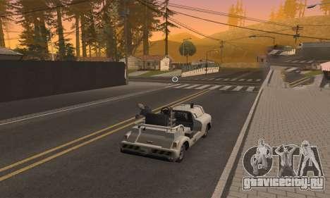 CLEO Drive By для GTA San Andreas четвёртый скриншот