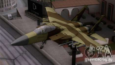 F-15C Camouflage Pack для GTA San Andreas