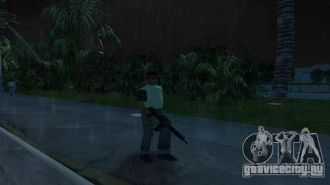 Новое оружие у банд для GTA Vice City четвёртый скриншот