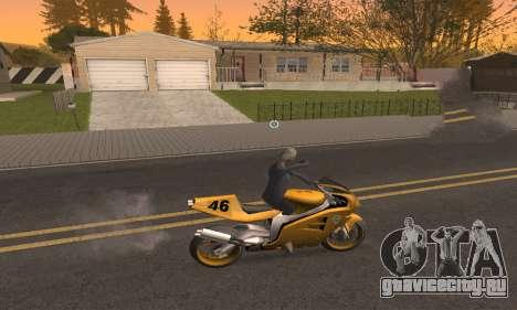 CLEO Drive By для GTA San Andreas третий скриншот