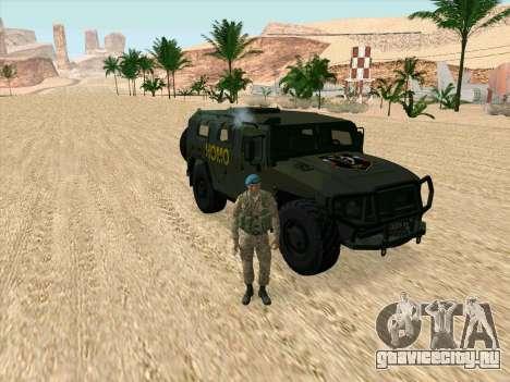 ГАЗ 2975 для GTA San Andreas вид справа