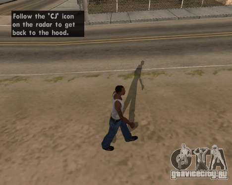 Shadows Settings Extender 2.1.2 для GTA San Andreas второй скриншот