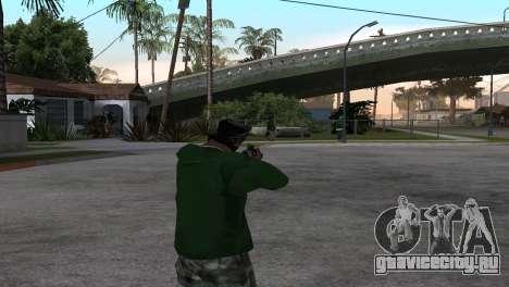M4 Cyrex из CS:GO для GTA San Andreas третий скриншот