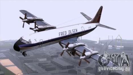 L-188 Electra Fled Olsen для GTA San Andreas
