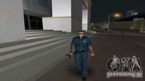 Новое оружие у банд для GTA Vice City второй скриншот