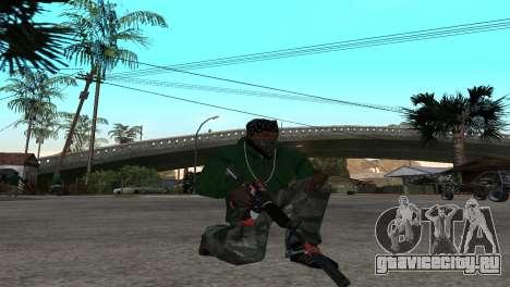 M4 Cyrex из CS:GO для GTA San Andreas