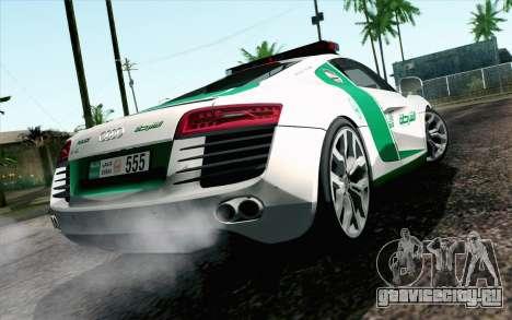 Audi R8 V8 FSI 2014 Dubai Police для GTA San Andreas вид слева