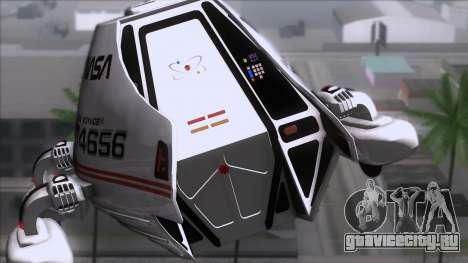 Shuttle v2 Mod 2 для GTA San Andreas вид сзади