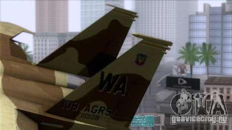 F-15C Camouflage Pack для GTA San Andreas вид сзади слева