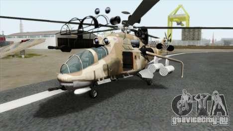 Savage GTA 5 v1.1 для GTA San Andreas
