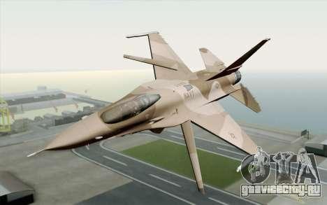 F-16C Fighting Falcon NSAWC Brown для GTA San Andreas