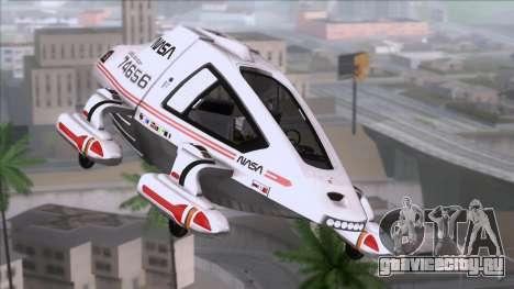 Shuttle v2 Mod 2 для GTA San Andreas
