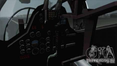 Savage GTA 5 v1.1 для GTA San Andreas вид сзади