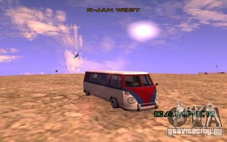 Greenlight ENB v1 для GTA San Andreas четвёртый скриншот