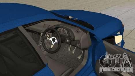 Nissan Skyline R32 Sedan для GTA San Andreas вид сзади слева