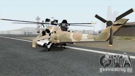 Savage GTA 5 v1.1 для GTA San Andreas вид слева