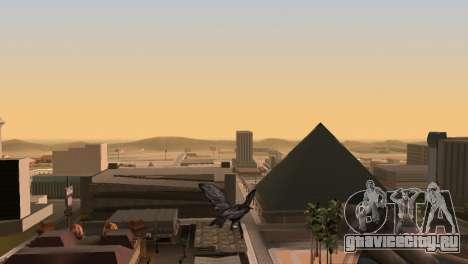 Возможность играть за птицу v2 для GTA San Andreas четвёртый скриншот