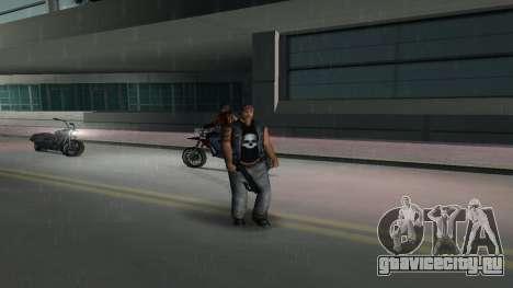 Новое оружие у банд для GTA Vice City третий скриншот