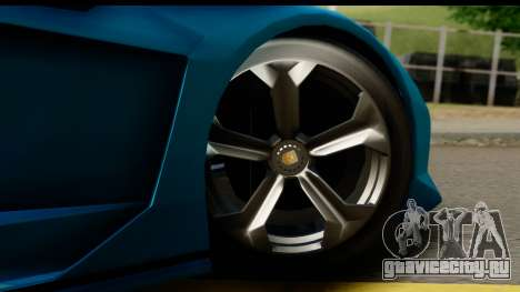 GTA 5 Zentorno Cabrio для GTA San Andreas вид сзади