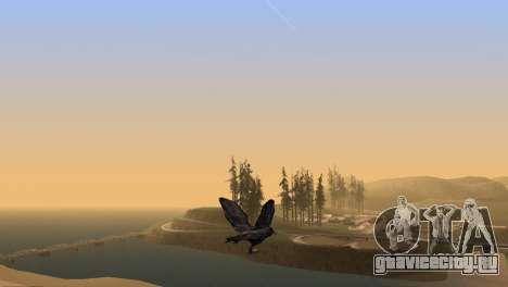 Возможность играть за птицу v2 для GTA San Andreas пятый скриншот