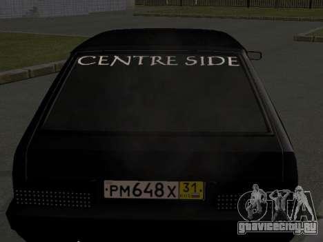 ВАЗ 2109 Centre Side для GTA San Andreas вид слева
