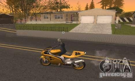 CLEO Drive By для GTA San Andreas пятый скриншот