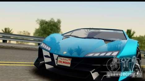 GTA 5 Zentorno Cabrio для GTA San Andreas вид сзади слева