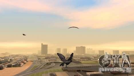 Возможность играть за птицу v2 для GTA San Andreas второй скриншот