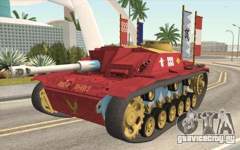 StuG III Ausf. G Girls and Panzer Color Camo для GTA San Andreas