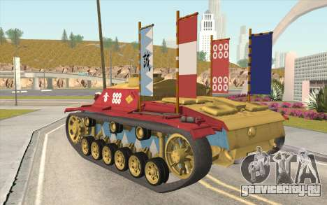 StuG III Ausf. G Girls and Panzer Color Camo для GTA San Andreas вид слева