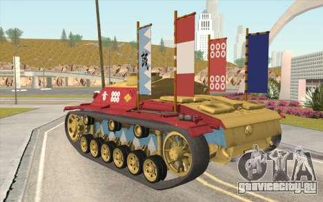 StuG III Ausf. G Girls and Panzer Color Camo для GTA San Andreas вид слева
