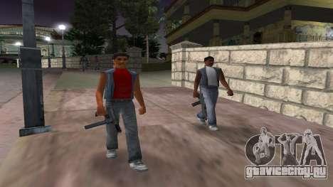 Новое оружие у банд для GTA Vice City
