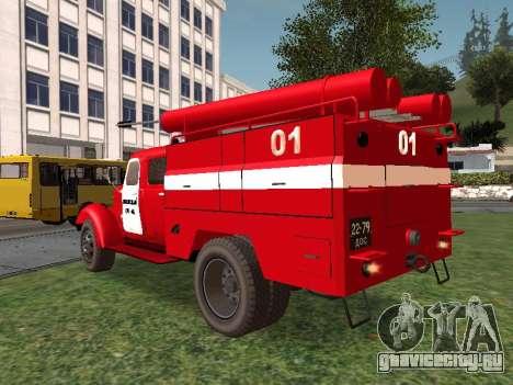 ЗиЛ 164 Пожарная для GTA San Andreas вид сзади слева