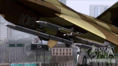 F-15C Camouflage Pack для GTA San Andreas вид справа