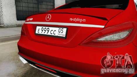 Mercedes-Menz CLS63 AMG для GTA San Andreas вид сзади